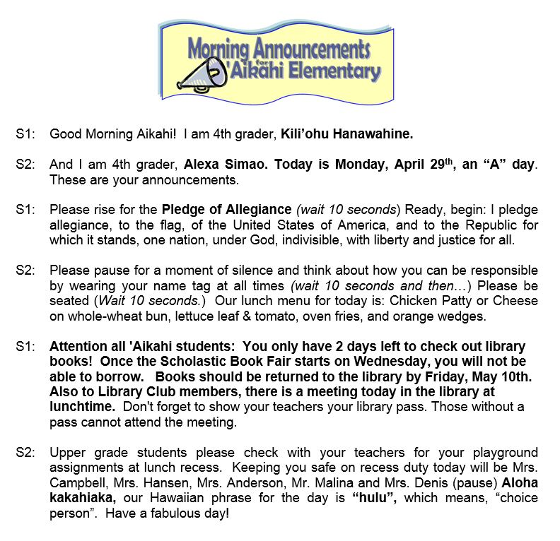 Aikahi Elementary School Announcements for Monday, April