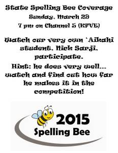 State Spelling Bee Coverage 3-29-15